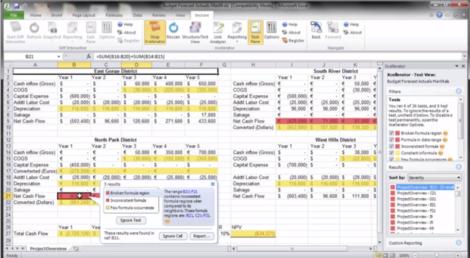 Figure 1 – Xcellerator screenshot