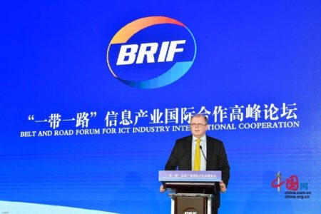 Bloor Research Chairman Brian Jones delivers address in China